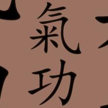 Qi-Gong - ewigeweisheit.de