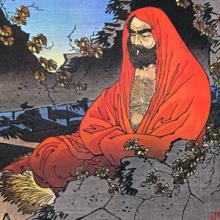 Bodhidarma - ewigeweisheit.de