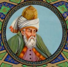 Mevlana Rumi - ewigeweisheit.de